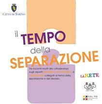IL-TEMPO-DELLA-SEPARAZIONE-save-the-date1